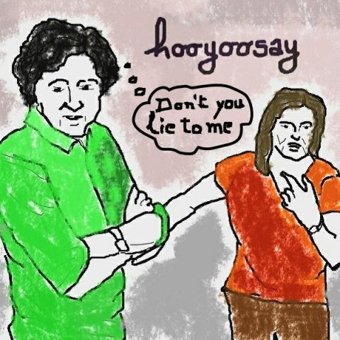 hooyoosay